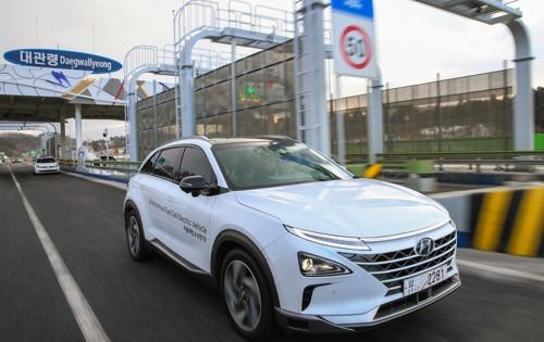 现代氢燃料电池汽车,加氢站